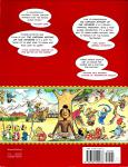1l-Cartoon-History-of-the-Universe-Vol2-2abc.jpg
